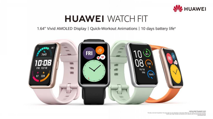 Huawei to launch new sports watch