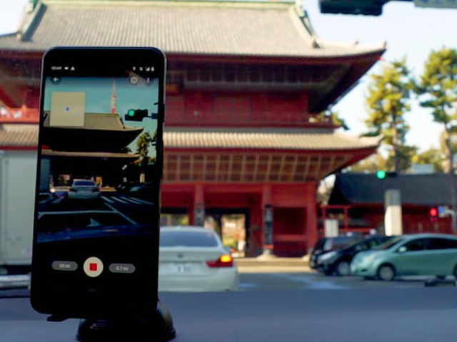 Android users in select areas can now contribute Google Street View imagery